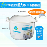 Discounted Plastic Camellia Microwave Rice Cooker Container Microwave Special Containers