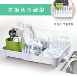Plastic Dish Rack Dripping Dishes Glove Rack Cupboard For Sale