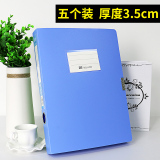 Buy A4 Plastic File Box Without Clip Cheap On China