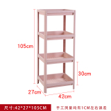 Compare Price Plastic Four Layer Floor Square Storage Rack Shelf On China