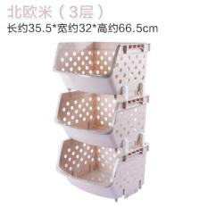 Plastic Home Kitchen Fruit Shelf Storage Basket Promo Code