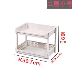 Wholesale Plastic Kitchen Bathroom Storage Rack Shelf
