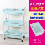 Buy Plastic Toilet Hand Washing Room Floor Kitchen Storage Rack Bathroom Shelf Cheap China