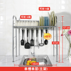 Buy Plating Filter Water Rack Single Drain Rack Dishes Oem Cheap
