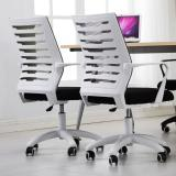 Premium Office Computer Chair Coupon Code