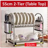 Sales Price Premium Stainless Steel 2 Tier Dish Rack With Drying Drainer Tray Holder Kitchen Shelf Storage Cup Silver