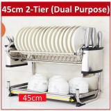 Purchase Premium Stainless Steel 2 Tier Dish Rack With Drying Drainer Tray Holder Kitchen Shelf Storage Cup Silver Online