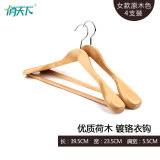 For Sale Betterall Wooden Wardrobe Clothes Rack Wood Hanger