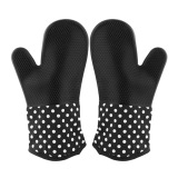 Professional Silicone Heat Resistant 300°C Oven Mitts Gloves With Quilted Cotton Lining For Cooking Baking Grilling Smoking Bbq Barbecue Microwave 1 Pair Black Coupon Code