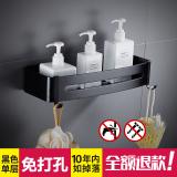 Punched Kitchen Shelf Space Aluminum Seasoning Rack Desk Corner Coupon Code