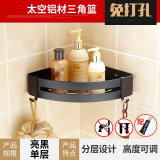 Buy Punched Toilet Bathroom Shelf Cheap On China
