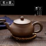 Buy Name Is Pure Full Handmade Home Teapot Yixing Teapot Online China