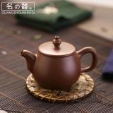 Promo Pure Full Handmade Home Teapot Yixing Teapot