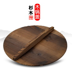 Pure Handmade Wooden Lid Fir Small Lid 30Cm Original Ecological Wooden Lid Wok Cover Wood Lid Wood Small Oem Cheap On China
