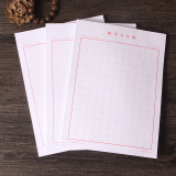 M Word Grid Pen Practice Bense O Calligraphy Paper Best Price