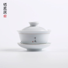 Best Offer Qifengjv White Porcelain Tureen Jingdezhen Ceramic Three With Large Hand Grasping Teapot Kung Fu Tea Is