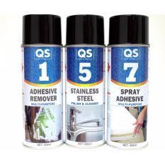 Qs Src Stick Remove Clean Coupon