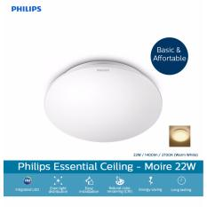[Quality + affortable] Philips 33365 Moire 27K warm white (yellow light effect) LED ceiling 22W / 1400lm (brightness = traditional100W)