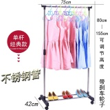 Promo Quality Stainless Steel Collapsible Drying Racks Indoor Floor Single Double Hanger Heavy Duty Drying Rack Clothes Rack For Laundry Intl
