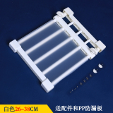 Price Comparisons For Rain Home Multi Function Free Nail Can Be Retractable Shelf Rack Finishing Frame