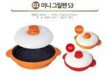 Rangemate Korean Microwave Oven Mini Grill Pan And Pot S3 850 Ml Orange Intl Shop