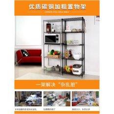 Rc Global Kitchen Shelf Storage Rack Organizer 家庭多功能置物架 5 Tier 45 X 30 X 128 Cm Lifespace On Line