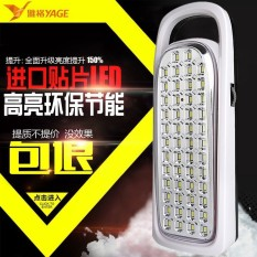 Rechargeable 50 LEDs Portable Emergency Light Super Bright Torch Flashlight for Home Outdoor Camping Lighting - intl