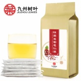Who Sells The Cheapest Red Beans Gorgon Barley Tea Beauty Tea Spleen Dampness Tea Slimming Tea Herbal Tea Scented Tea Clearing Away Heat And Toxic Material Tea Intl Online