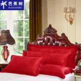 Who Sells Couple S Jacquard Red Color Single Or Double Pillow Long Pillow Cheap