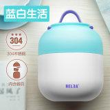 Price Relea *d*lt Children Bento Container Beaker Relea China
