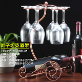 Where Can I Buy Removable Hanging Upside Down Cup Holder Wine Glass Rack