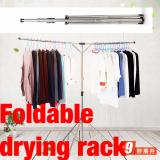 Retractable And Extendable Drying Rack Laundry Rack 125Cm 185Cm Coupon