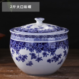 Get The Best Price For Rice Bucket Blue And White Storage Cans Pickles Cylinder Migang