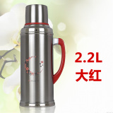 Rich Light Vacuum Hot Water Bottle Insulation Bottle Thermos Home Insulation Pot Open Bottle Full Stainless Steel Liner Oem Discount