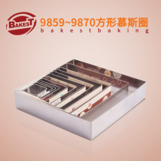 Compare Ring Square Stainless Steel Mousse Mold