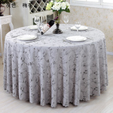 Sale Round Tablecloth European Gray Dining Table Cloth Online China