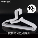 Buy Rui Bekaa *d*lt Home Wardrobe Wholesale Plastic Clothes Rack On China