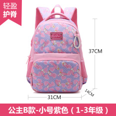 Buy Rui Brand Cute Young Student S Female Sch**l Bag Ruipai