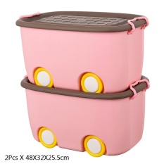 2 Pack,Ultra Latch Box in Fun Colors, Kids Toy Organizer and Storage Bins with Lids,Durable Construction 48 X 32 X 25.5CM