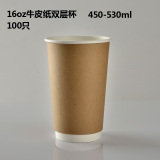 Buy S 51Cup Disposable Kraft Paper Cup Oem Cheap