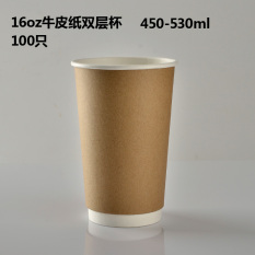 Sale S 51Cup Disposable Kraft Paper Cup China