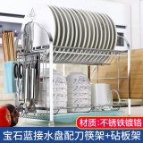 Stainless Steel Drying Dish Rack For Sale
