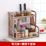 Seasoning Box Seasoning Bottle Storage Rack Kitchen Shelf In Stock
