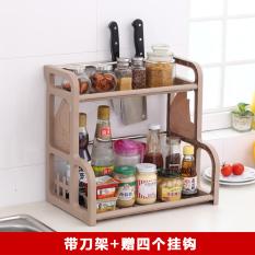 Seasoning Box Seasoning Bottle Storage Rack Kitchen Shelf Online