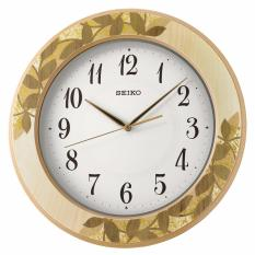 Retail Price Seiko Qxa708A Analog Wall Clock