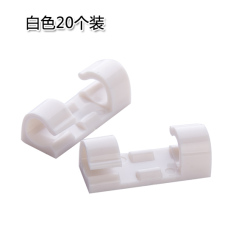 Self-Adhesive Wall Wire Cord Manager Clip Cable Clamp Cable Storage Organizing Box Data Cable Solid Line Clip