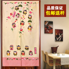 Send Rod 12 Chinese Zodiac Luck Feng Shui Door Curtain Fabric Partition Half Curtain Kitchen Bedroom Long Curtain