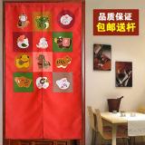 Sale 12 Cloth Rod Zodiac Lucky Curtain Oem Wholesaler