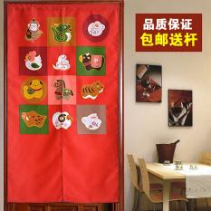 12 cloth rod Zodiac lucky curtain