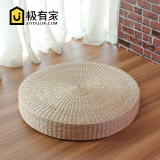 Sale Shan Xiu Straw Thick Japanese Style Tatami Cushion Futon Online China